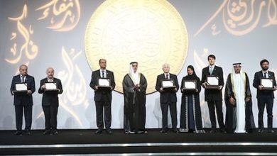 صورة جائزة الشيخ زايد تعلن قائمتها القصيرة للثقافة
