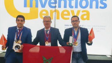 """صورة المغرب يشارك في الدورة الحادية عشر للمعرض الأوروبي للإبداع والابتكار """"أورو انفنت"""" برومانيا"""
