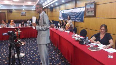 """صورة """"هندسة الاتصال وفن التواصل"""" محور دورة تدريبية من تنظيم الهيئة المغربية للصحافيات"""