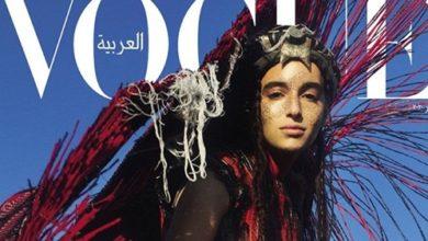 صورة الامازيغية تيليلة اولحاج، الوجه الجديد لعلامة Yves Saint-Laurent