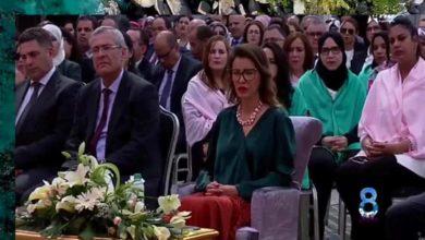 صورة شبكة الصانعات التقليديات بالمغرب تشارك في مراسم الاحتفال باليوم العالمي للنساء الذي ترأسته صاحبة السمو الملكي الأميرة للا مريم بمراكش