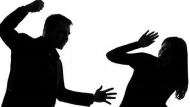 صورة تزايد العنف ضد النساء في فترة الحجر الصحي وهاته توصيات اللجنة الوطنية للتكفل بالنساء ضحايا العنف بالمملكة المغربية