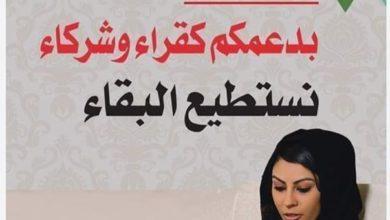 صورة المجلس الوطني للصحافة يهين المرأة المغربية