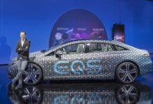 صورة مرسيدس تحدد رسميا موعد الكشف عن EQS الكهربائية