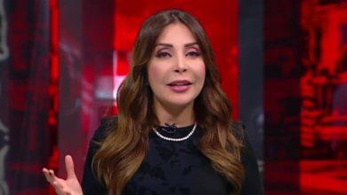 صورة شاهد.. إعلامية مصرية تتعرض لموقف محرج على الهواء