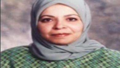 صورة مصرية تحصد جائزة أفضل العلماء السيدات في إفريقيا لعام 2020