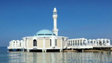 صورة أجمل المساجد في السعودية