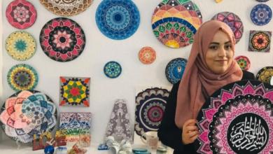 """صورة فن البهجة والسعادة.. قصة """"أمان"""" التونسية مع الماندالا"""