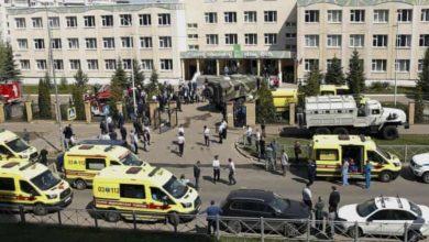 صورة 11 قتيلا جراء إطلاق نار داخل مدرسة في روسيا