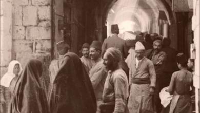 صورة القدس.. جولة في تراث الرحلات المغربية