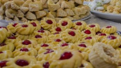 صورة حلويات العيد بالمغرب سليلة المطبخ الأندلسي