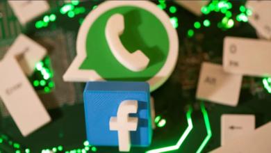 صورة لماذا يجب الموافقة على سياسة الخصوصية الجديدة في واتساب؟
