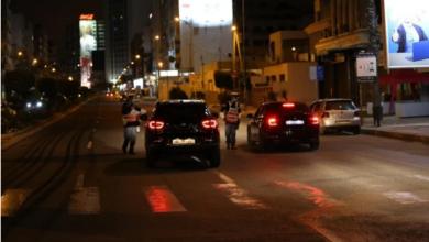صورة الحكومة المغربية تقرر حظر التنقل من الـ11 ليلا إلى الرابعة والنصف صباحا