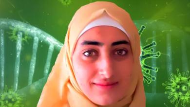 صورة تاريخ حافل بالإنجازات لعالمة أردنية شابة يتوج بالحصول على جائزة إلينوي للابتكار