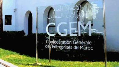صورة الاتحاد العام لمقاولات المغرب يدعو إلى تنزيل سريع للسياسة الوطنية لتحسين مناخ الأعمال