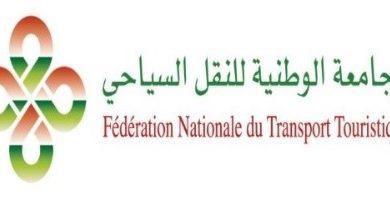 صورة دعوة لمؤتمر صحفي: الجامعة الوطنية للنقل السياحي CNT / FTL- CGEM