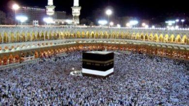 صورة السعودية تعلن رسمياً….لاحجاج من خارج المملكة
