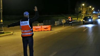صورة الحكومة المغربية تقرر حظر التنقل الليلي ومنع الحفلات والأعراس للحد من انتشار كورونا