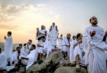 صورة ضيوف الرحمن يتوافدون إلى صعيد عرفات