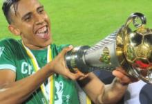 صورة الرجاء ينتزع كأس الكونفدرالية الإفريقية لثالث مرة على حساب شبيبة القبائل