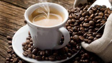 صورة دراسة: شرب 3 أكواب من القهوة يوميا يحمي من أمراض تسبب الوفاة