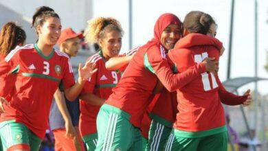 """صورة """"المغرب 2022"""""""