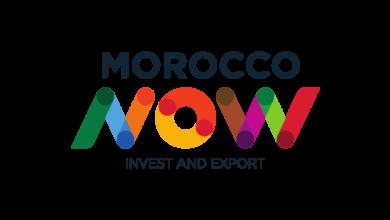 """صورة """"Morocco Now"""""""
