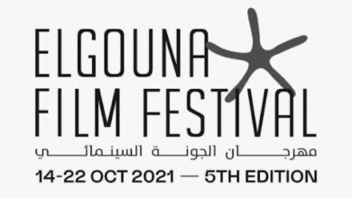 صورة مهرجان الجونة الدولي يعتذر من الشعب المغربي